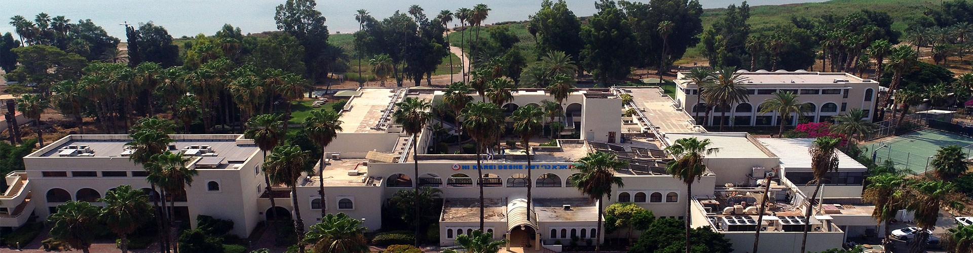 HI Karei Deshe - Kinneret Hostel
