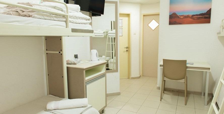 HI Mitzpe Ramon - Family room